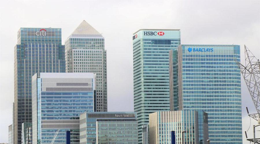 香港都有哪几大银行