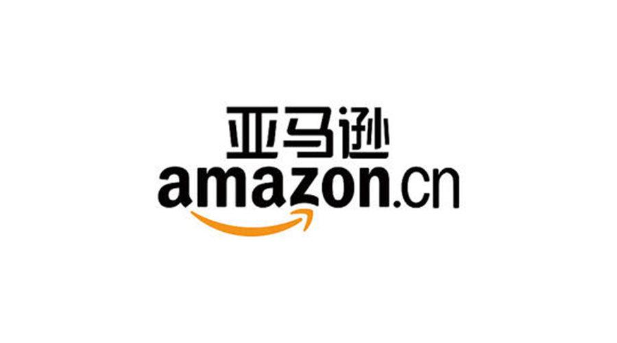 国外最受欢迎的10个网上购物网站