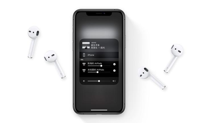 苹果无线耳机怎么用 Apple AirPods使用教程