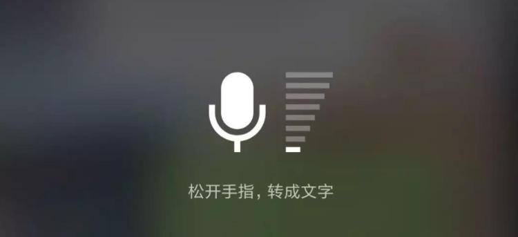 华为语音助手怎么唤醒