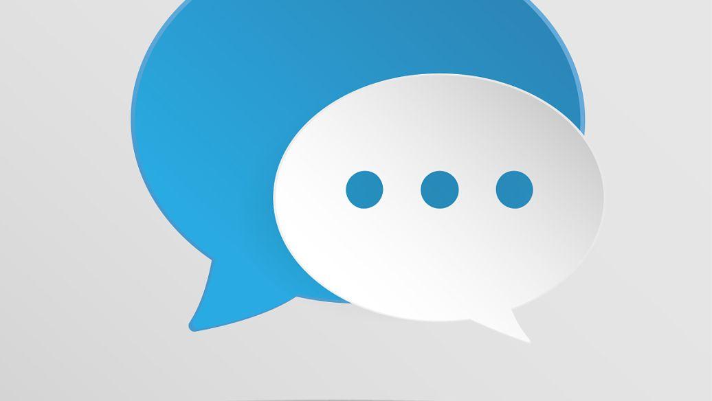 微信上的分付是什么意思