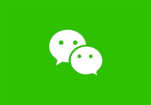 微信怎么看加好友的时间